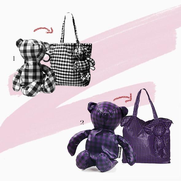 080199d43cf QUIRKY BAGS! 1-2 Perigot s Bear Bag Shoppers in Medium ...