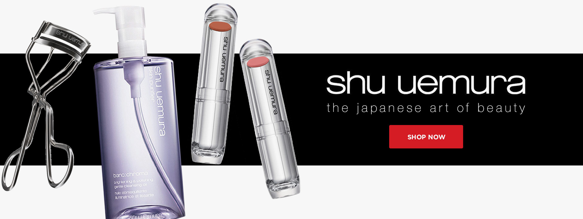 Don't Miss Out!: Shu Uemura