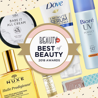 Bmnl awards hair and body square