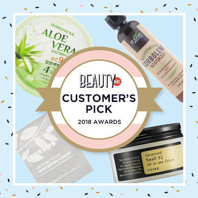 Bmnl awards customer picks moisturizer square