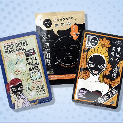 5 Black Sheet Masks That Repair Post-Breakout Skin