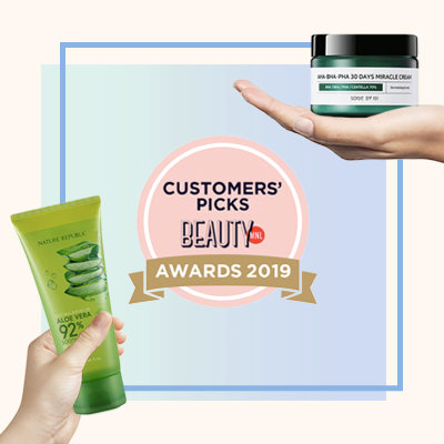 Bmnl awards 2019 moisturizer square