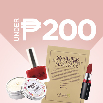 Square 16 gifts (php200)