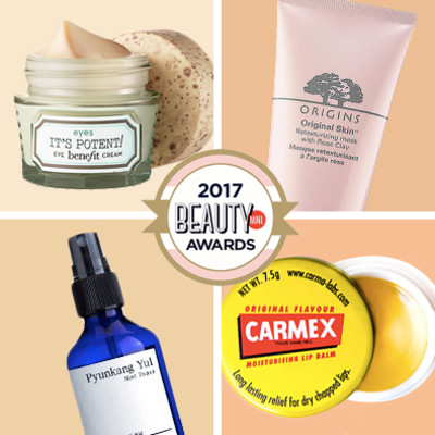 Bmnk awards 2017 skincare square