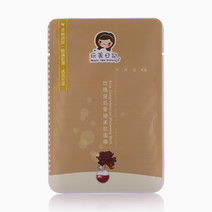 Rose Whitening Mask by Beauty Idea Diary