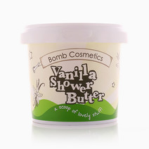 Chilla Vanilla Cleansing Shower Butter by Bomb Cosmetics