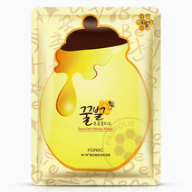 Honey Propolis Mask by Rorec