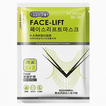 Face-Lift Mask by Rorec