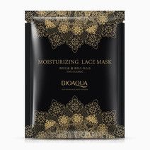 Bioaqua moisturizing lace mask