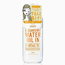 Cleansing water oil in