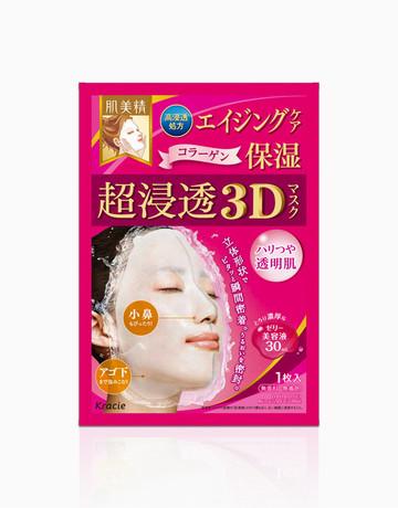 Hadabisei 3D Moisturizing Mask by Kracie