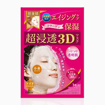 Hadabisei 3d moisturizing facial mask (pink) single