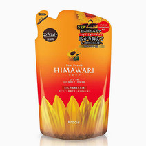 Himawari conditioner vaue pack