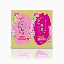 Ichikami Revitalizing Trial Sachet by Kracie in