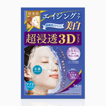 Hadabisei 3D Brightening Mask by Kracie