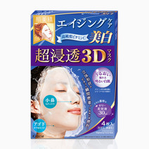 3D Brightening–4pcs by Kracie
