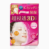 3D Moisturizing–4pcs by Kracie