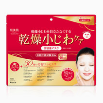 Hadabisei wrinkle care facial mask