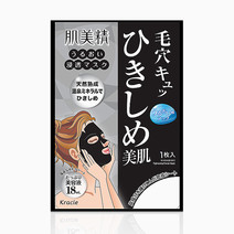 Hadabisei Tightening Mask by Kracie