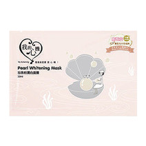 Pearl Whitening Mask by My Scheming
