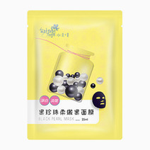 Waterangel black pearl mask