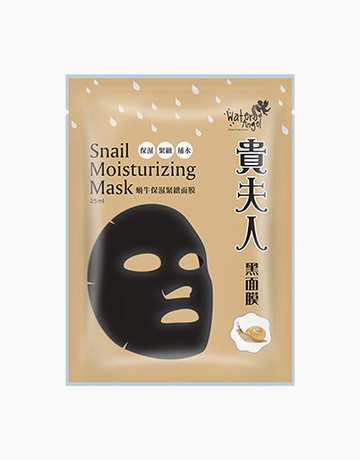 Snail Moisturizing Mask by Water Angel