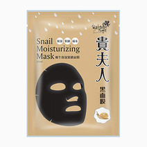Snail Moisturizing Mask by Water Angel