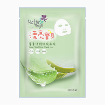 Waterangel aloe soothing mask