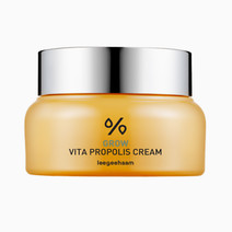 Grow Vita Propolis Cream by Leegeehaam