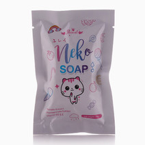 Neko Whitening Body Soap by Skinest