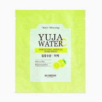 Yuja Water Whitening Ampoule Mask Sheet by Skinfood