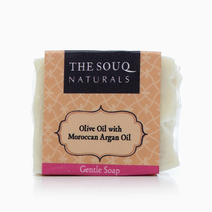 Olive Oil & Argan Soap by Moroccan Argan Oil