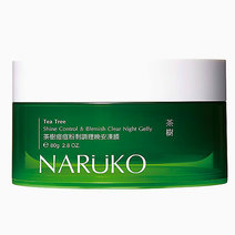 Tea Tree Shine Control Night by Naruko in