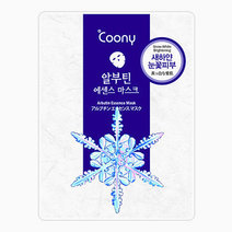 Arbutin Essence Mask by Coony