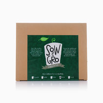 Salsa Garden Kit by Sow and Gro
