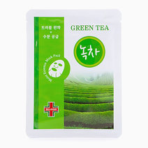 Green Tea Mask Pack by Billidian
