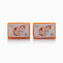 Papaya Soap (Set of 2) by SVR Infinity