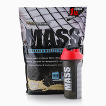 Promatrix Muscle Mass Gainer with Pill Shaker (6lbs) by Promatrix 7