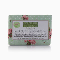 Cucumber Aloe Soap by The Happy Organics