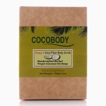 Coco Fiber Body Scrub (150g) by Cocobody