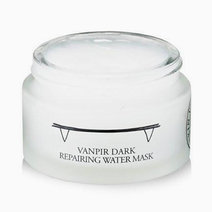 Vanpir Dark Repairing Mask by Ladykin