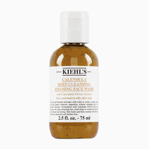 Calendula Deep Cleansing Foaming Wash (75ml) by Kiehl's