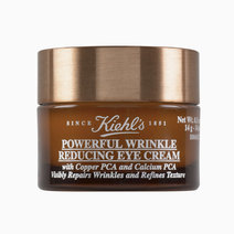 Kiehls wrinklereducingeyecream2