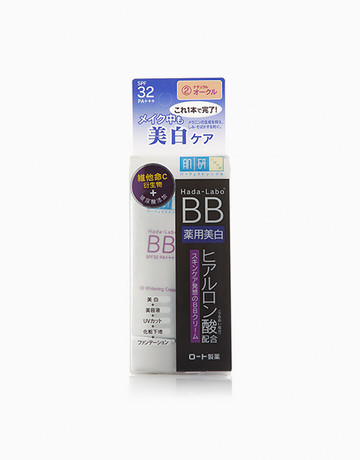 Luscious BB Cream SPF 32 by Hada Labo