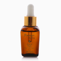 Pure Argan Oil by R'Ganique by Areej in