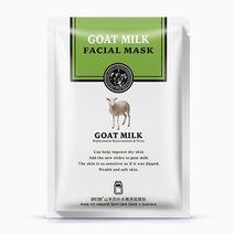 Rorec goat milk facial mask