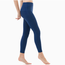Yoga Pants High-Waist Tummy Control in Navy by Tesla in