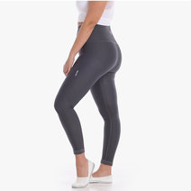 Ishi Ash Gray Seamless leggings by Andi Activewear