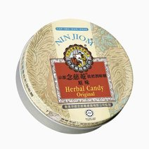 Herbal Candy Lozenges Original Tin (60g) by Nin Jiom