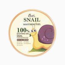 Ekel snail gel